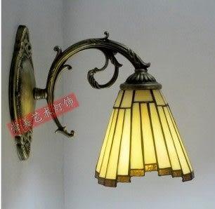設計師美術精品館帝凡尼歐式現代簡約中式創意家居床頭燈壁燈鏡前燈臥室燈