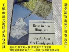 二手書博民逛書店Reise罕見in den Himalaya: Geschich
