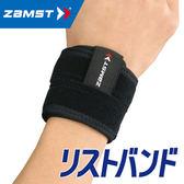 【福健佳健康生活館】 ZAMST WRIST BAND 手腕運動護具(原廠公司貨)