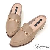 訂製鞋 金飾尖頭軟底粗跟穆勒鞋-米