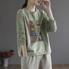 純棉T恤女 圓領長袖上衣 寬鬆印花休閒T恤/3色-夢想家-0726