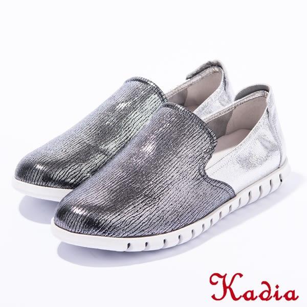2016秋冬新品上市Kadia.壓紋拼接牛皮休閒鞋(銀色)