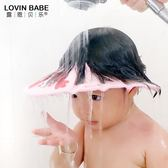 【雙十二】狂歡寶寶洗頭帽嬰兒童防水護耳浴帽可調節洗發帽加大洗澡帽幼兒水浴帽   易貨居