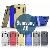 SAMSUNG 三星 A8 二合一支架 防摔 TPU+PC材質 手機套 手機殼 保護殼 保護套