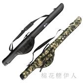 漁具包 超輕大肚釣魚竿包硬殼1.2米磯釣海竿漁具包槍包 QX14121 【棉花糖伊人】