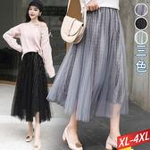 點線亮片網紗裙(3色) XL~4XL【392715W】【現+預】☆流行前線☆