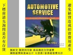二手書博民逛書店Automotive罕見Service Inspection, Maintenance, and Repair