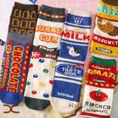 日繫學院風復古韓版牛奶四季中筒襪原宿百搭學生女士純棉長襪子 花間公主