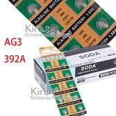 Kiret AG3/392A鈕扣電池10入 1.55V/1.5V 適用電子產品 主機板電池 手錶電池 水銀電池