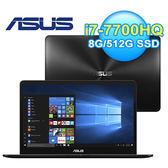 ASUS 華碩 UX550VD-0021B7700HQ 15吋窄邊框筆電 曜石黑【加贈行動電源】