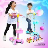 滑板車兒童2-3-6-10歲小孩單腳踏板車男女寶寶滑滑車三四輪溜溜車  igo 小時光生活館