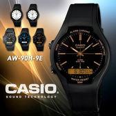 CASIO AW-90H-9E 復古風格 AW-90H-9EVDF 黑金 現貨+排單 熱賣中!
