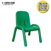 【 C . L 居家生活館 】Y204-4 胖胖椅(綠)(單台)(座高25CM)/幼教商品/兒童桌椅/兒童家具