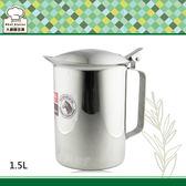 ZEBRA斑馬牌不鏽鋼冷水壺掀蓋式1.5L茶壺-大廚師百貨