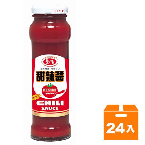 愛之味甜辣醬(玻璃罐)165g(24入)/箱【康鄰超市】