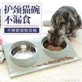 狗碗護頸雙碗飯盆貓碗貓咪食盆狗盆狗狗水碗飯碗法斗盆子寵物用品