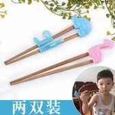 兒童學筷子訓練筷實木防滑學習筷子寶寶練習筷兒童餐具套裝勺筷叉    琉璃美衣