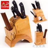 刀架廚房用品菜刀架刀座收納刀具架子筷子架多功能置物架 小艾時尚igo