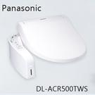 【結帳再折+24期0利率】Panasonic 國際牌 DL-ACR500TWS 免治馬桶座 DL-ACR500