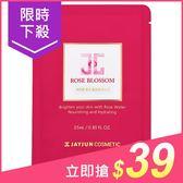 韓國 JAYJUN 水光玫瑰面膜(單片入)【小三美日】$49