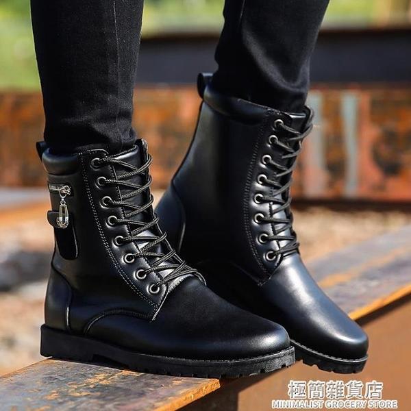 短靴冬季馬丁靴男鞋英倫風韓版潮流工裝靴雪地靴高幫短靴加絨保暖棉鞋 雙十二全館免運