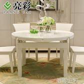 簡約現代玻璃烤漆摺疊伸縮圓桌 多功能飯桌實木餐桌椅組合 初語生活igo