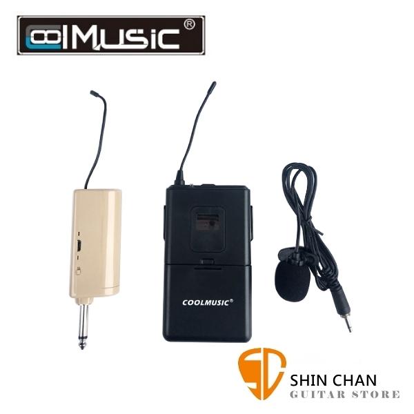 Coolmusic 領夾式 一對一無線麥克風系統 頻率範圍676~697MHz【附接收器、發射器】