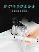 電動牙刷 南極人電動牙刷成人軟毛聲波情侶牙刷男女款牙刷套裝全自動充電式  【618 大促】