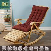 折疊椅躺椅成人陽台竹搖椅老人午休椅靠椅實木搖搖椅懶人椅逍遙椅igo 【PINKQ】
