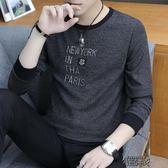 秋冬季韓版圓領學生秋裝男士長袖T恤秋衣上衣服打底衫衛衣 街頭布衣