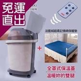 SANKI 好福氣高桶數位足浴機+普魯士藍法藍絨超柔記憶綿保暖墊 9996【免運直出】