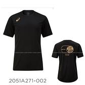 (C3) ASICS 亞瑟士 短袖T恤 排球衣 2051A271-002 黑 [陽光樂活]