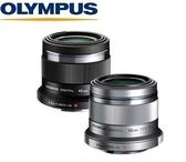 名揚數位 OLYMPUS M.ZUIKO 45mm F1.8 EW-M4518 M4/3 餅乾鏡 公司貨 (一次付清) 新春活動價(02/29)