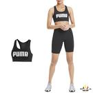 Puma 女 黑色 運動內衣 背心 短版背心 慢跑 運動 瑜珈 透氣 中衝擊 內衣 51891101