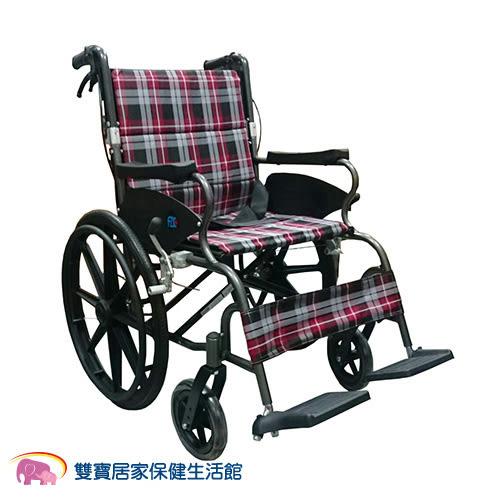 富士康 鋁合金輪椅 安舒151 FZK-151 機械式輪椅