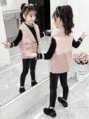 女童馬甲2019秋冬裝新款加厚兒童馬甲洋氣羊羔毛坎肩春秋背心外穿『快速出貨』