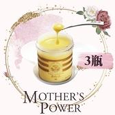 生鮮蜂王乳500g,3瓶優惠【養蜂人家】(蜂產品專賣、蜂蜜、蜂膠、蜂王乳)