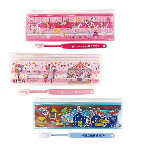 日本 RUB A DUB 攜帶牙刷組 藍/粉/桃