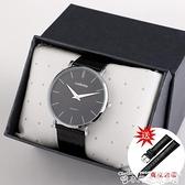 手錶超薄男士手錶男學生韓版簡約休閒潮流時尚皮帶防水石英非機械錶迷你屋 迷你屋 新品