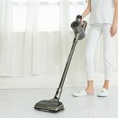 無線拖把 無線電動拖把掃地一體機家用自動手持擦地機非蒸汽吸塵洗拖地神器 MKS韓菲兒