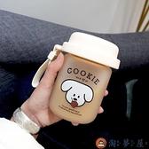 磨砂玻璃杯水杯簡約杯子便攜學生韓版可愛【淘夢屋】