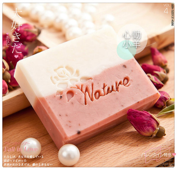 化粧品級超滋潤白可可脂,手工皂原料、基礎油、保養品原料、天然好用,手工皂必備