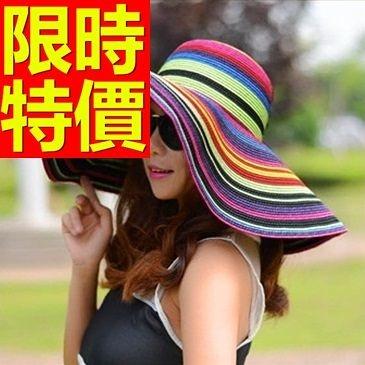 遮陽帽-新款經典唯美女防曬帽2款56g20[巴黎精品]