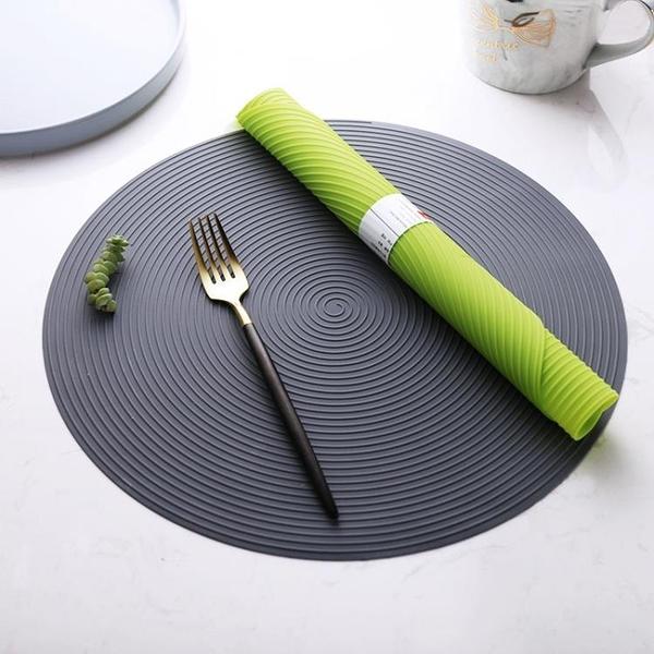 餐墊 1個入-耐高溫硅膠墊 餐桌防滑墊 防燙耐熱墊 餐盤墊菜墊 圓形餐墊裝飾墊 快速出貨