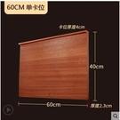 (【單卡】A 烏檀木(60長*40寬*2.3厚)cm)面板搟麵板大號實木家用和麵板切菜板菜板揉麵案板