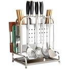 不銹鋼廚房置物架多功能壁掛刀架...