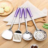 居家加厚不銹鋼鍋鏟長柄漏勺漏鏟烹飪湯勺家用廚具套裝炒菜鏟子  雙12八七折