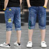 男童牛仔短褲薄款2018新款夏季時尚中大童褲子10歲12童褲潮中褲