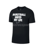 Nike 短袖T恤 Dri-FIT My Life Basketball Tee 黑 白 男款 籃球 運動休閒 【ACS】 CD1132-010
