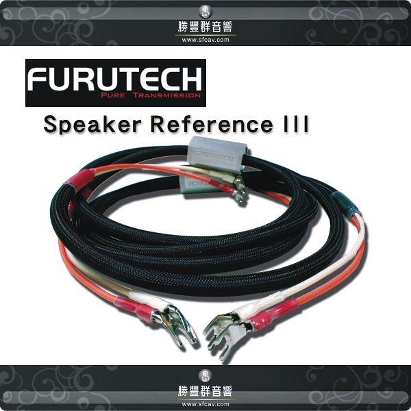 【新竹音響勝豐群】FURUTECH Speaker Ref. III-N1-04 Hi-End級 喇叭線!音效流暢人聲夠中氣!Reference N1 04
